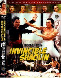 DVD INVENCIVEL SHAOLIN - 1977 - DUBLADO