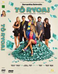DVD TO RYCA