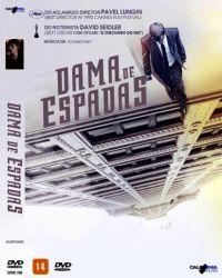 DVD DAMA DE ESPADAS