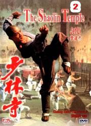 DVD O TEMPLO DE SHAOLIN 2 - JET LI