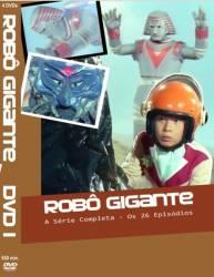 DVD ROBÔ GIGANTE - SÉRIE TV JAPONESA - 1967 - 4 DVDs