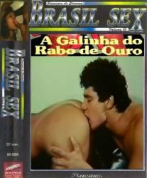 DVD A GALINHA DO RABO DE OURO - PORNOCHANCHADA - 1987
