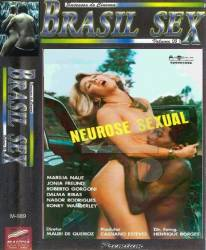 DVD NEUROSE SEXUAL - PORNOCHANCHADA