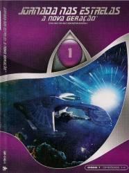 DVD JORNADA NAS ESTRELAS - A NOVA GERAÇAO - 4 TEMP - 7 DVDs