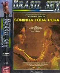 DVD SONINHA TODA PURA - PORNOCHANCHADA