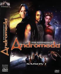 DVD ANDROMEDA - 1 TEMP - 6 DVDs