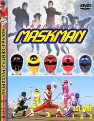DVD MASKMAN - DEFENSORES DA LUZ - 1987