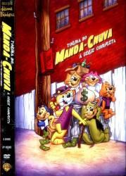 DVD A TURMA DO MANDA CHUVA - 5 DVDs