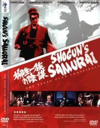 DVD A CONSPIRAÇÃO DO CLÃ YAGYU - JAPONÊS