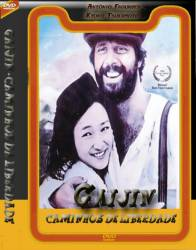 DVD GAIJIN - CAMINHOS DA LIBERDADE