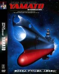 DVD YAMATO - A RESSURREIÇAO - 2009