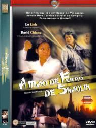 DVD A MAO DE FERRO DE SHAOLIN