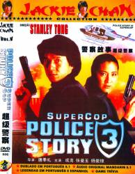 DVD POLICE STORY - 3 - JACKIE CHAN