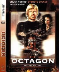 DVD OCTAGON - CHUCK NORRIS