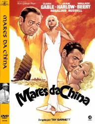 DVD MARES DA CHINA - CLARK GABLE