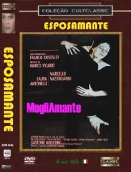 DVD ESPOSAMANTE - 1977